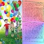 Анонс книги: «Пізнай себе та рости зі Стимулятком!»